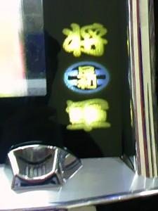 TS3V0030